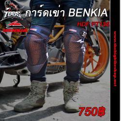 การ์ดเข่า BENKIA HDF PT136