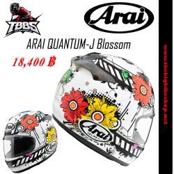 หมวกกันน็อค ARAI Quantum-J Blossom