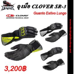 ถุงมือ CLOVER SR-3 Guanto Estivo Lungo
