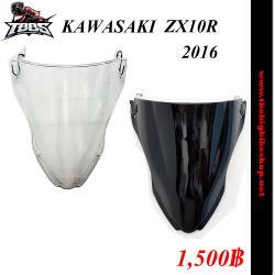 ชิวแต่ง Kawasaki ZX10R 2016