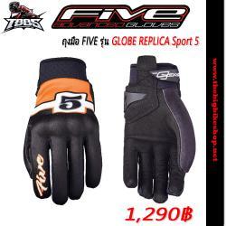 ถุงมือ Five GLOBE REPLICA Sport 5
