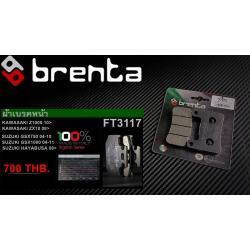 ผ้าเบรคหน้า BRENTA ORGANIC BRAKE PADS สำหรับ (Yamaha FZ8,FZ1,MT08,MT09,R1M) FT3094