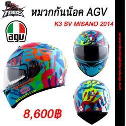 หมวกกันน็อค AGV K3 SV misano 2014