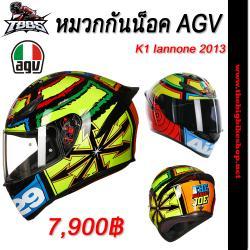 หมวกกันน็อค AGV K1 Iannone 2013