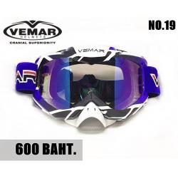 GOGGLE VEMAR (แว่นหมวกโมตาด) No.19