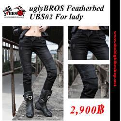 กางเกงยีนส์ uglyBROS UBS02 ฺBlack (ผู้หญิง)