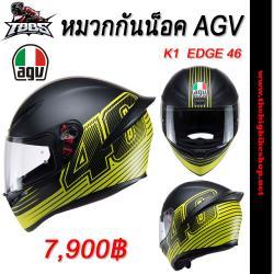 หมวกกันน็อค AGV K1 EDGE 46