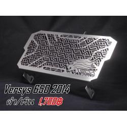 การ์ดหม้อน้ำ Versys 650 ปี 2014 งาน LEON