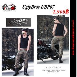 กางเกง Uglybors UBP07 ลายทหาร (ผู้ชาย)
