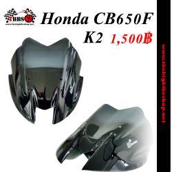 ชิลแต่ง CB650F K2 FACTORY#รหัสC8 (ชิลสีดำ)