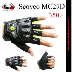 ถุงมือ Scoyco MC29D ตัดนิ้ว (มี 3 สีให้เลือก)