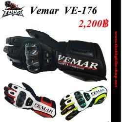 ถุงมือ Vemar VE-176