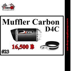 ปลายท่อ Devil Muffler Carbon #23