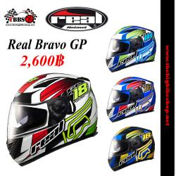 หมวกกันน็อค Real Bravo GP