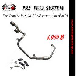 คอท่อ Full System YAMAHA R15, M-Slaz คอบอมคู่ออกท้าย R1