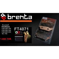 ผ้าเบรคหน้า BRENTA SINTERED BRAKE PADS สำหรับ (Honda) FT4071