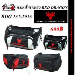กระเป๋าคาดเอวRed Dargon RDG 267 2016