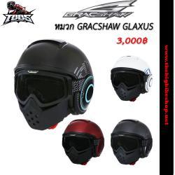 หมวกกันน็อค GRACSHAW Glaxus (กลาซัส)