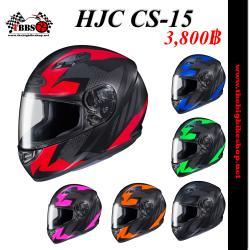 หมวกกันน็อค HJC CS-15