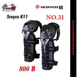 การ์ดเข่า Scoyco K11 Guard