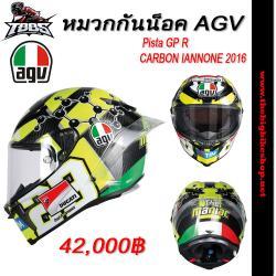หมวกกันน็อค AGV Pista GP R CARBON IANNONE 2016