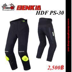 กางเกง BENKIA HDF-PS30