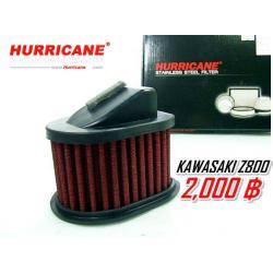 กรองใยผ้าสังเคราะห์ Hurricane for Z800