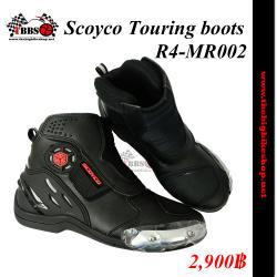 รองเท้า Scoyco Touring boots R4-MR002