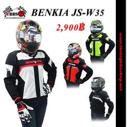 เสื้อการ์ด BENKIA JS-W35 (ผู้หญิง)