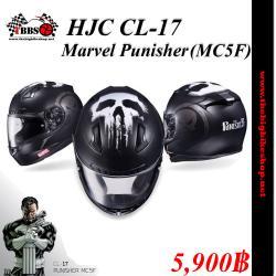 หมวกกันน๊อค HJC CL-17 Marvel Punisher (MC5F)
