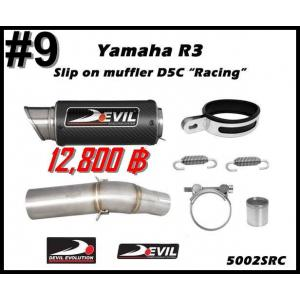 ท่อ Yamaha R3/MT-03 Devil Slip on muffler D5C Racing #9