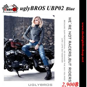 กางเกงยีนส์ uglyBROS UBS02 Blue (ผู้หญิง)
