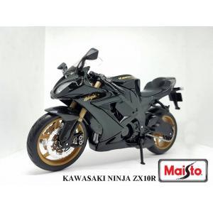 โมเดลรถ Maisto Kawasaki Ninja ZX10R