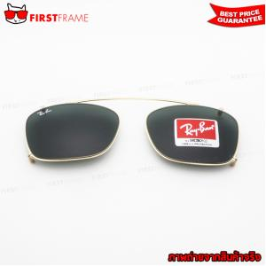 RayBan RX7131C 2500/71 Clip On