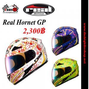 หมวกกันน็อค Real Hornet GP