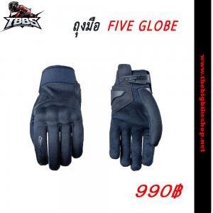 ถุงมือ FIVE GLOBE