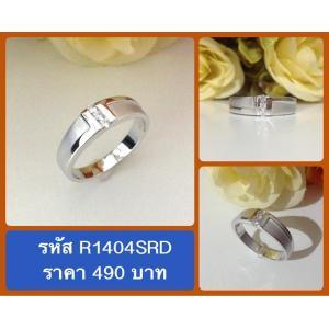 แหวนเพชร CZ รหัส R1404SRD เบอร์ 62