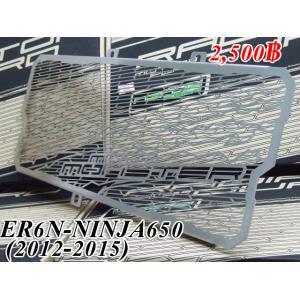 การ์ดหม้อน้ำ ER6N-NINJA650 (2012-15)