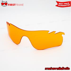 OAKLEY RADARLOCK PATH LENS / Persimmon Vented