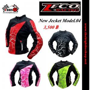 เสื้อการ์ด ZECO RACING Model.04