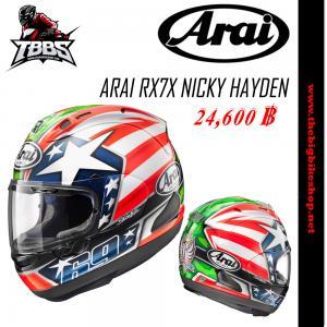 หมวกกันน็อค ARAI RX7X NICKY HAYDEN