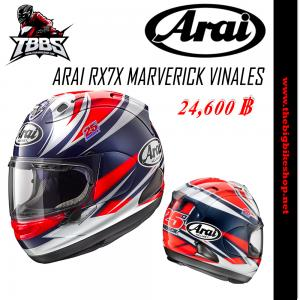 หมวกกันน็อค ARAI RX7X Maverick Vinales