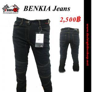 กางเกงยีนส์ BENKIA (ผู้หญิง) รุ่น PC43