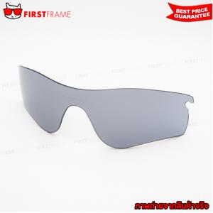 OAKLEY RADARLOCK PATH LENS / Slate Iridium