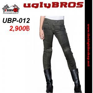 กางเกง UglyBROS UBP12 green(ผู้หญิง)
