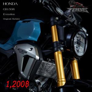 การ์ดหม้อน้ำ Leon Originale Radiator CB150R