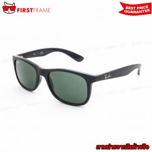 RayBan RJ9062S 7013/71 ANDY JUNIOR