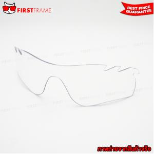 OAKLEY RADARLOCK PATH LENS / Clear Vented