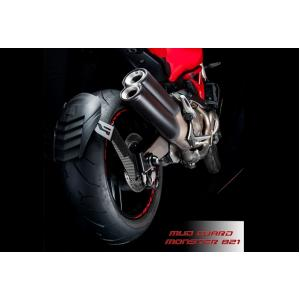 กันดีดขาคู่ Esatto model Ducati 821 (Leon)
