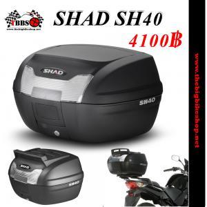 กล่องหลัง SHAD SH40 CARGO